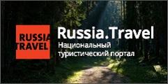 Национальный туристический портал