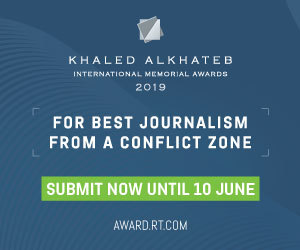RT'S KHALED ALKHATEB INTERNATIONAL MEMORIAL AWARDS