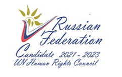 Candidacy of the Russian Federation for election to the United Nations Human Rights Council for 2021-2023